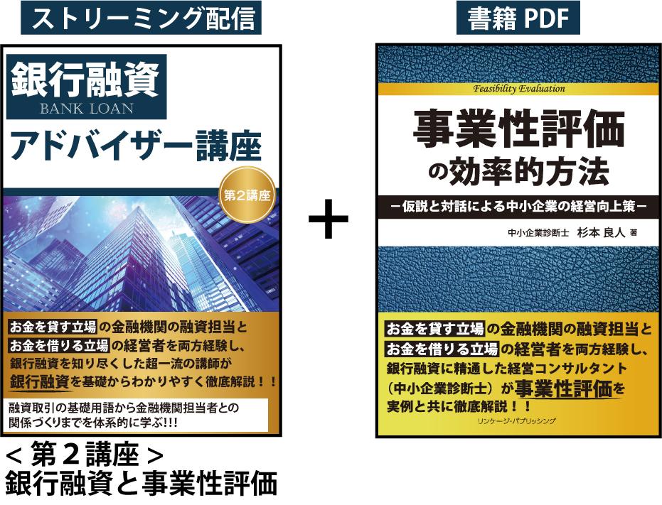 杉本さん書籍PDFセット画像ver2_04